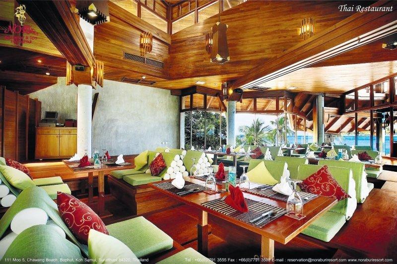 Nora Buri Resort & SpaRestaurant