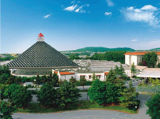Austria Trend Eventhotel Pyramide,