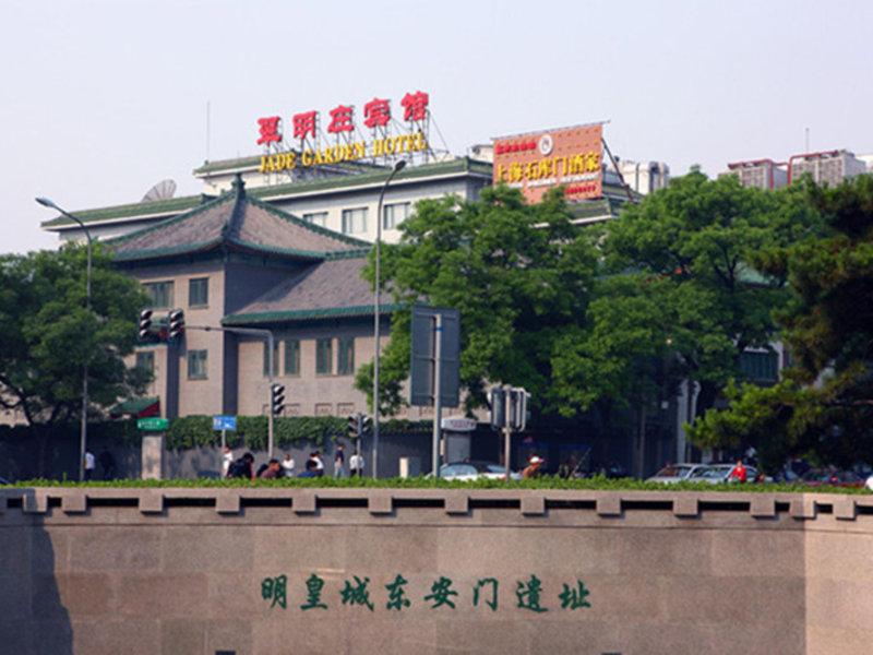 Jade Garden in Peking, China - Peking und Umgebung A