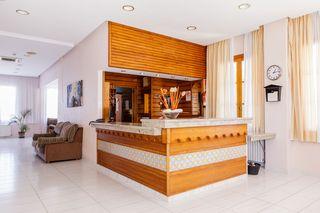 Hotel Club Santa Ponsa Lounge/Empfang
