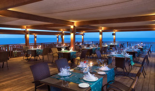 Hotel Akka Alinda Restaurant
