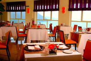 Hotel GH Avalon Sikani Resort Restaurant