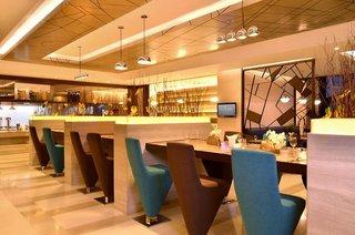 Hotel The Aetas Lumpini Restaurant