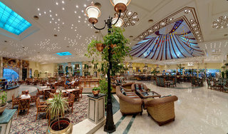 Hotel Ali Baba Palace Lounge/Empfang