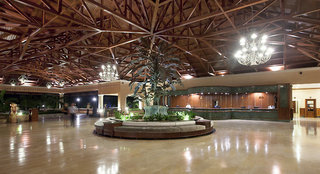 Hotel Majestic Colonial Punta Cana Resort Lounge/Empfang