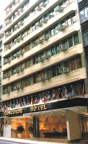 Concorde Hotel Außenaufnahme