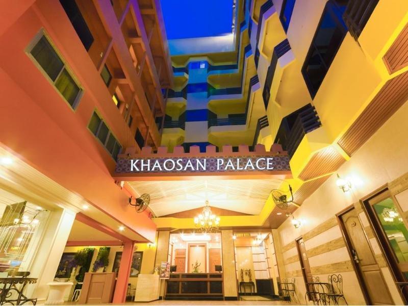 Khaosan Palace Lounge/Empfang