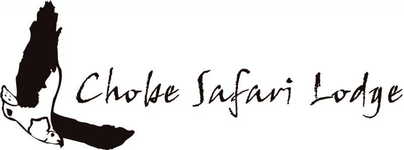 Chobe Safari Lodge Logo