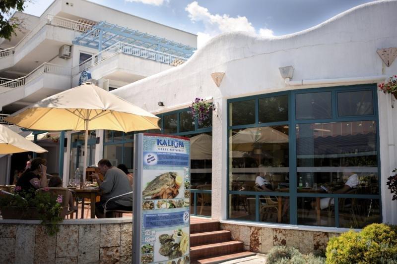 Kaliopa Restaurant