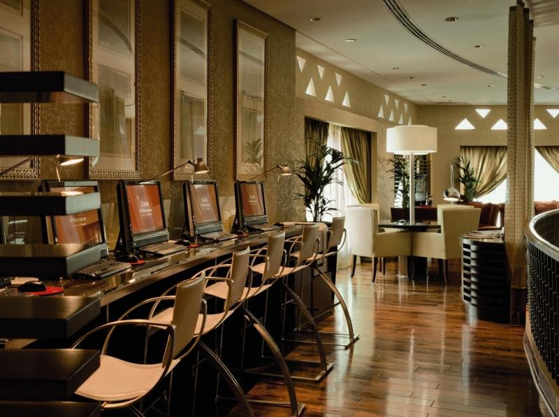Sheraton Abu Dhabi Hotel & Resort Internetcafe
