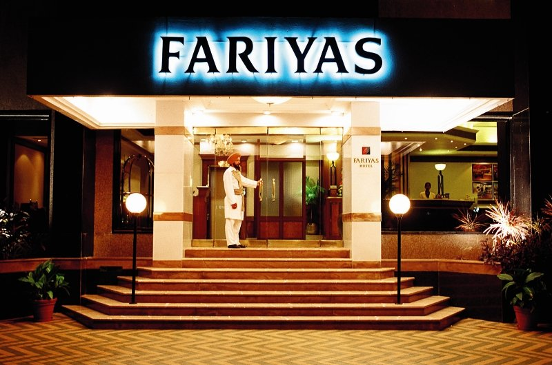 Fariyas Außenaufnahme