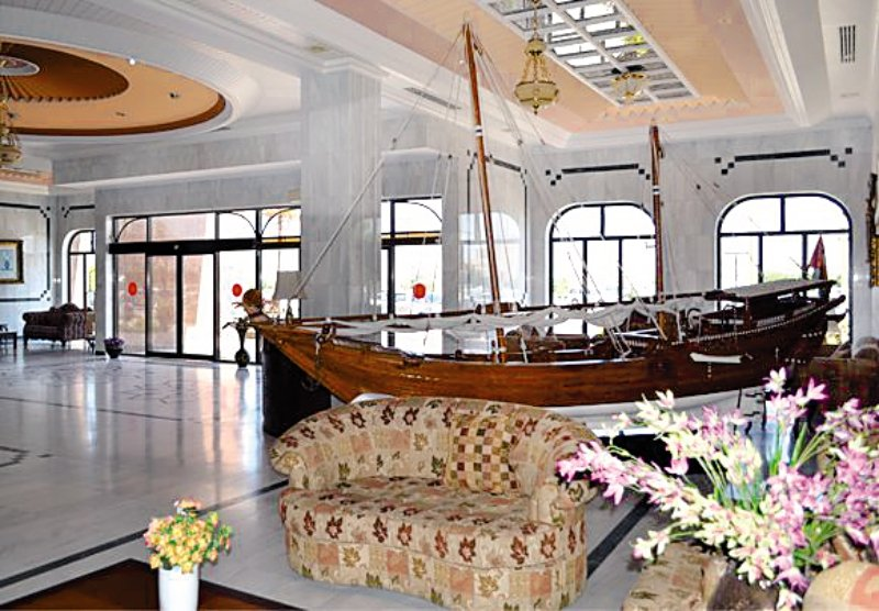 Hamdan Plaza Lounge/Empfang