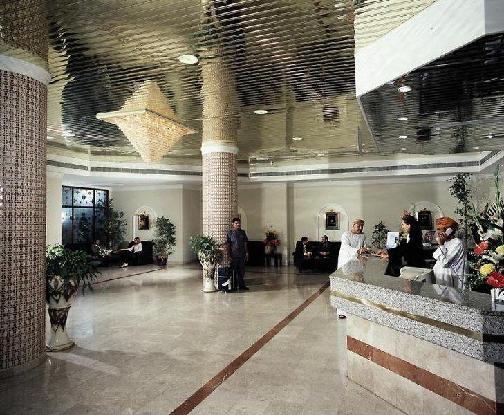 Al Madinah Holiday Lounge/Empfang